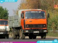 МАЗ 5336 - руководство по ремонту