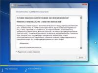 Зависла установка обновлений windows 7