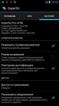... и получение root прав для Huawei Mediapad 7 Lite