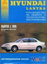 128 л.с./94,0 кВт Руководство по ремонту и ...