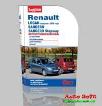 Renault Logan выпуска с 2009 года, Sandero, Sandero ...