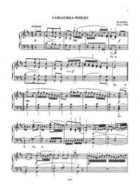 Хрестоматия для фортепиано ...