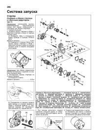 Тойота ДВИГАТЕЛИ 1JZ-GE · 1JZ-GTE · 1JZ-FSE · 2JZ-GE ...