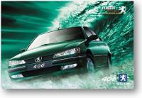 Peugeot 406: ласковый и нежный лев. Ремонт ...