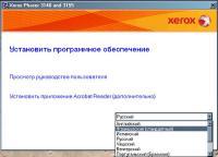 Руководство пользователя на русском ...