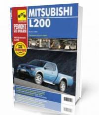 MITSUBISHI L200 с 2006 Руководство по ремонту в ...