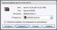 Скачать Код ошибки 0х80010108 устранить ...