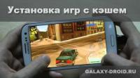 инструкция к samsung galaxy s3 mini