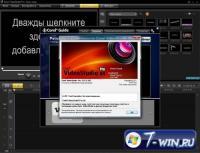 Corel VideoStudio Pro (X4 14 build 342 Rus)