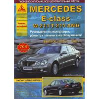 Mercedes-Benz E-Class W211 (Мерседес Е-класс 211 ...