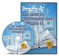 Электронная книга пятьдесят оттенков ...