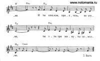Другие песни Юрия Визбора