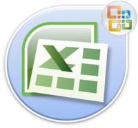microsoft office 2010 руководство пользователя