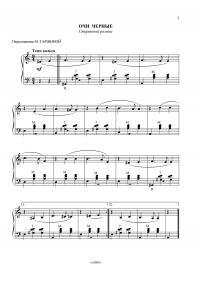 христианские ноты для аккордеона