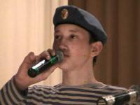 Я служу России - аккорды и текст песни ...