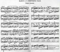 вальс грибоедова ноты для фортепиано скачать