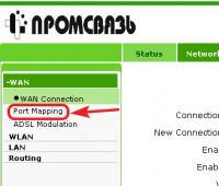 как настроить wifi на модеме zxv10 h208l