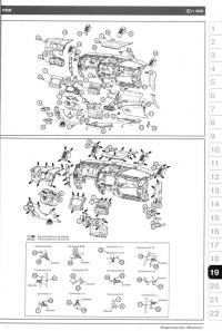 Книга по ремонту Mitsubishi