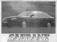 инструкция по эксплуатации рено меган сценик 1996