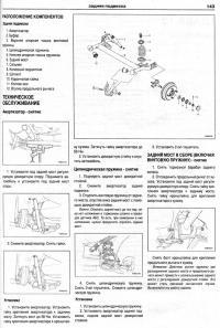 руководство по эксплуатации Daewoo Matiz II