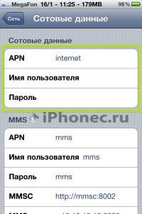 iPhone 5, 4S, 3G и 3GS как модем. Описание ...