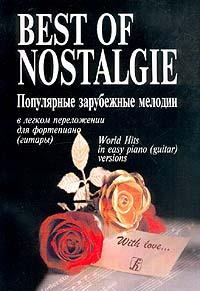 Скачать Best of nostalgie