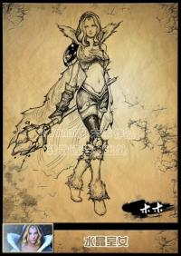 Фан-арт Dota 2 от китайского художника