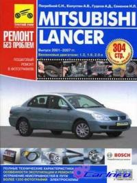 Книга по устройству автомобилей Mitsubishi ...