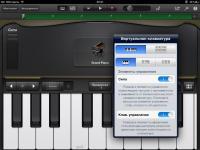 iPad и пианино. Учимся играть на ...