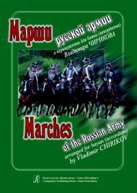 Нотный магазин MusBooks.ru - ноты, книги по ...