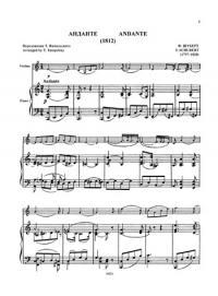 дворжак мелодия ноты