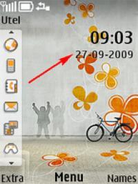 """Темы """"Желтые и оранжевые """" для Nokia C5-06."""