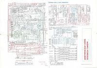 10 3 электрическая схема тепловоза тгм4 ...