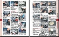... по ремонту ГАЗ-31105 ВОЛГА с двигателем 2