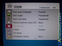 Обзор монитора со встроенным