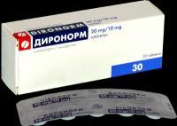 dironorm 20 mg 10 mg 1 търговско име dironorm 20 mg 10 mg ...