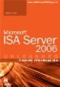 ... Server 2006. Полное руководство. Майкл Ноэл