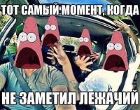 Автосообщество CarsKz