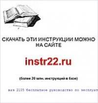 ваз 2105 бесплатное руководство по эксплуатации техническому обслуживанию и