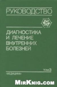Ф. И. Комарова, А. И. Хазанова