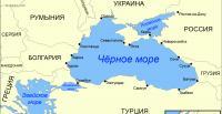 Города курорты черного моря ...