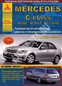Mercedes-Benz C-класс W204