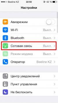 ... айфон как настроить ммс на айфоне