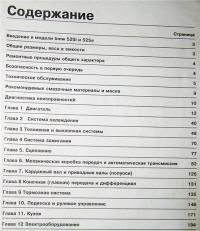 Общая информация о предохранителях