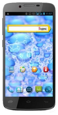 мобильный телефон explay power bank черный