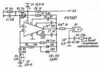 Файл: Электрическая схема татра 815