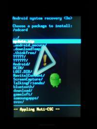 ... получить root (рут) права на андроид 2