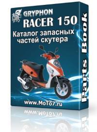 ... мотоциклы фирмы СТЕЛС (Stels)   Орион (Orion