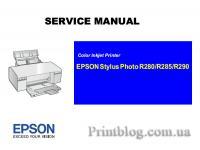 l800 epson инструкция
