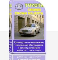 Toyota Crown, Toyota Crown